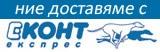Ekont partner logo