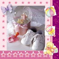 Картичка за бебе момиче
