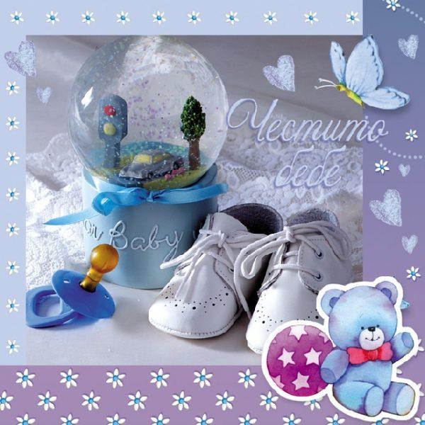 Картичка за бебе момче